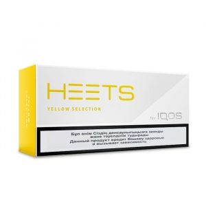 BEST IQOS HEETS YELLOW SELECTION (10pack) IN DUBAI/UAE